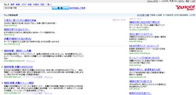 y_search2