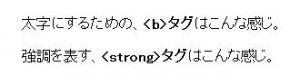 SEO WORD-055